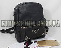 Черный качественный рюкзак под кожу