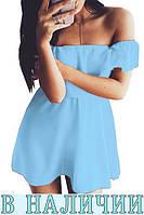 Воздушное летнее платье с открытыми плечами Lexi