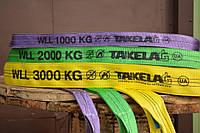 Стропы текстильные ленточные 3т (петлевой)