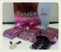 B-LITE 90 Билайт 90 (усиленный) капсулы (таблетки)  для похудения купить, фото 1