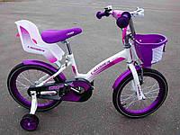 """Детский двухколесный  велосипед KIDS BIKE CROSSER 18"""""""