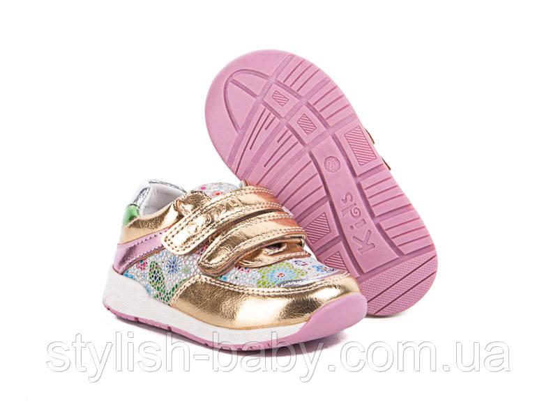 Детские кроссовки оптом. Детская спортивная обувь бренда С.Луч для девочек (рр. с 21 по 26)