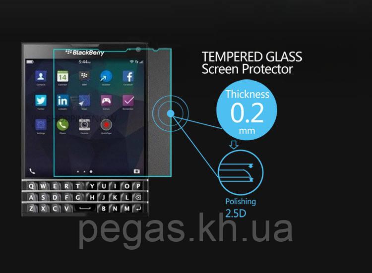Защитное стекло Blackberry Passport