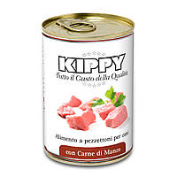 Консерви Kippy Dog для собак з шматочками яловичини, 400 г