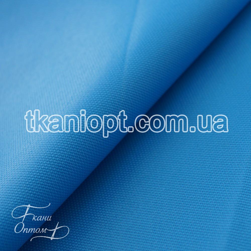 Ткань Оксфорд 600d pu голубой (210 gsm)
