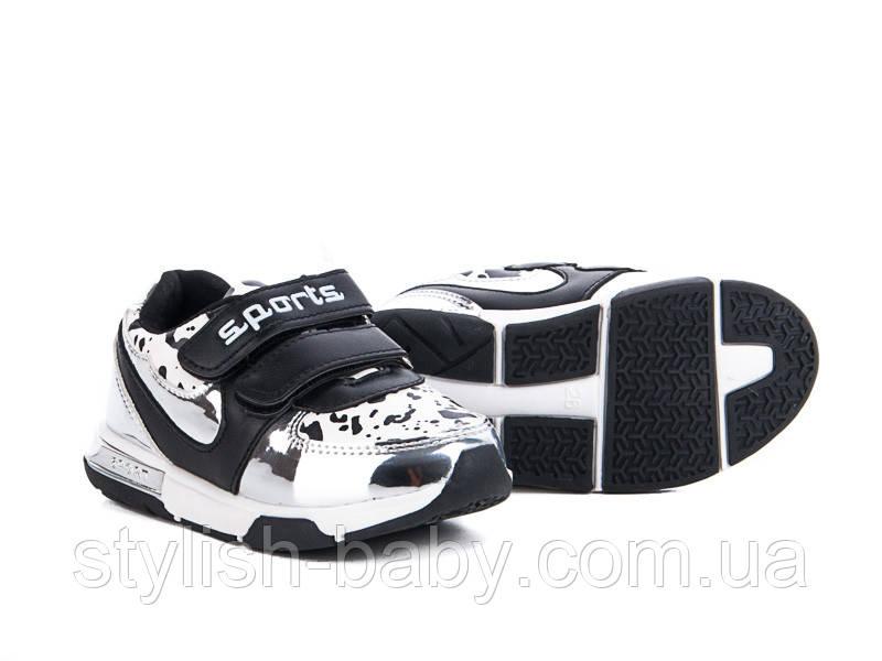 Детская спортивная обувь бренда С.Луч для девочек (разм. с 26 по 31)