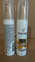 Сыворотка Pantene