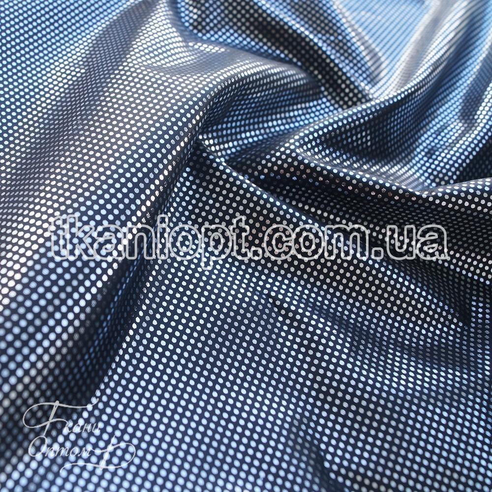 Ткань Подкладочная ткань (omni heat)