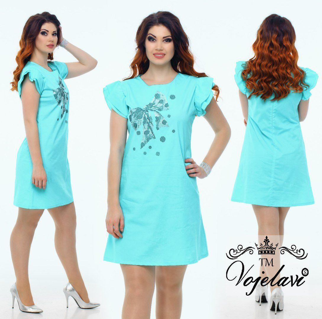 Короткое платье с рукавом волан