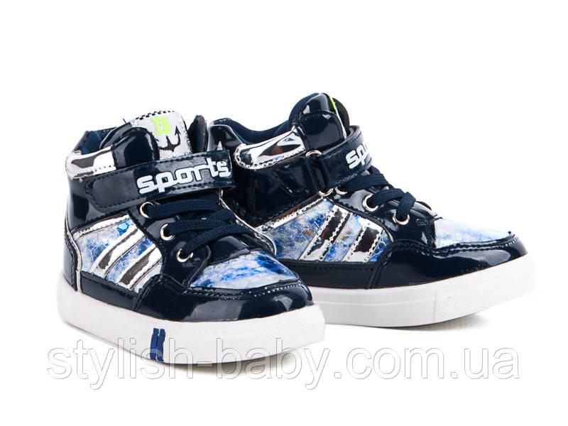 10ec52b4bf20 Детские кроссовки оптом. Детская высокая спортивная обувь (шузы) бренда  С.Луч для