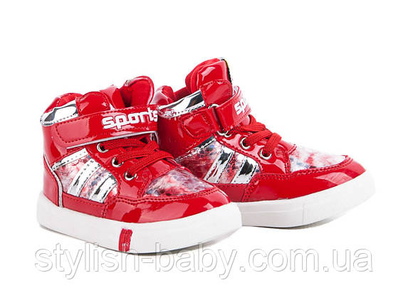 Детские кроссовки оптом. Детская высокая спортивная обувь (шузы) бренда С.Луч для девочек (рр. с 26 по 31), фото 2