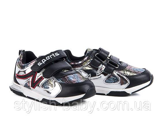Детская спортивная обувь бренда С.Луч для девочек (разм. с 31 по 36), фото 2