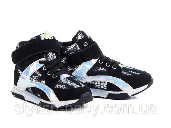 Детские кроссовки оптом. Детская высокая спортивная обувь (шузы) бренда С.Луч для девочек (рр. с 31 по 36), фото 2