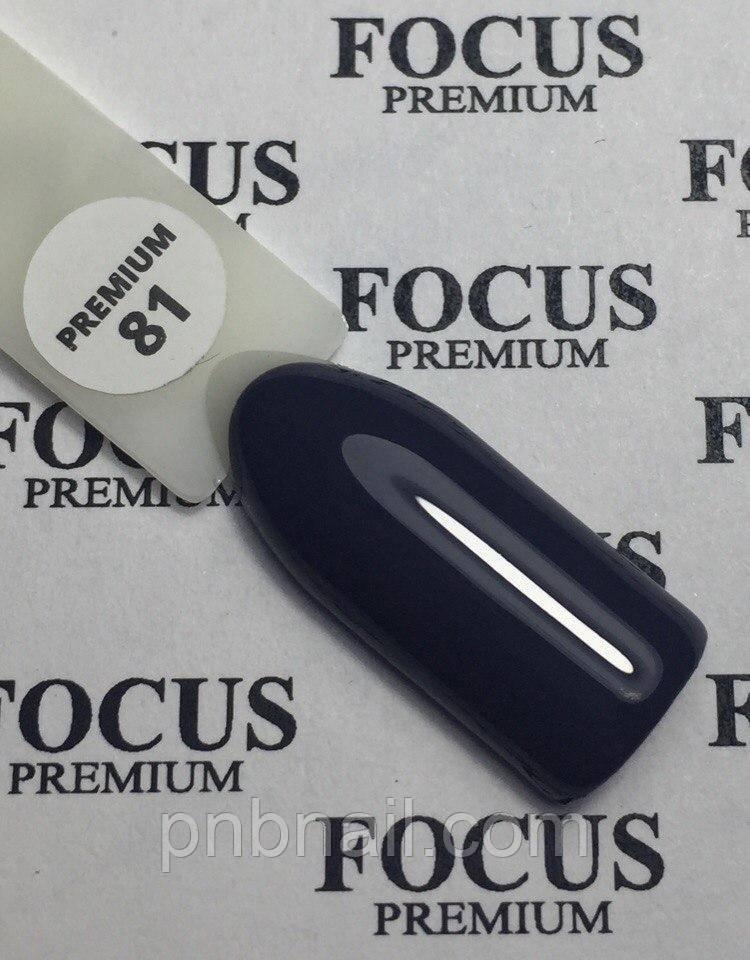 Focus premium № 81