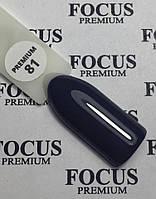 Focus premium № 81, фото 1