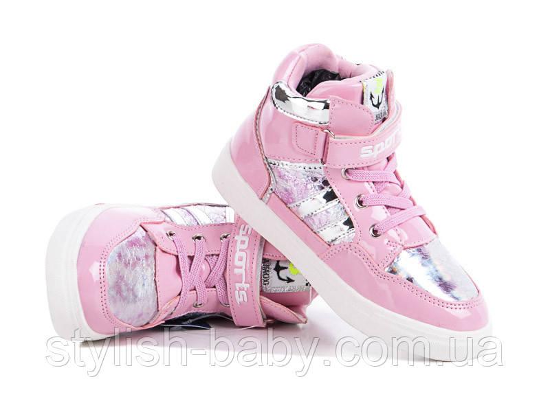 Детские кроссовки оптом. Детская высокая спортивная обувь (шузы) бренда С.Луч для девочек (рр. с 31 по 36)