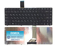 Оригинальная клавиатура для Asus P45VJ, PRO45V, P45V, PR045V, PRO45E series, black, ru