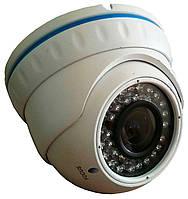 Уличная влагозащищённая  купольная видеокамера 2 Мп VLC-4192DFT