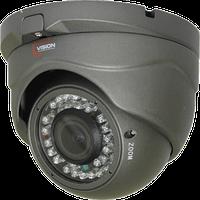 Уличная влагозащищённая  купольная видеокамера 2 Мп VLC-4192DFT-N