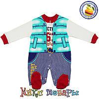 Человечек для малышей Размеры: 3-6-9 месяцев (5512-1)