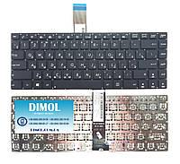 Оригинальная клавиатура для ноутбука Asus N46Vb, N46Vm, N46Vz, N46JV series, black, ru, под подсветку