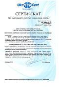 Салфетки для обработки ран соответствуют требованиям международного стандарта ДСТУ ISO 13485:2005 (ISO 13485:2003, IDT)