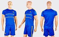 Форма футбольная детская УКРАИНА CO-1006-UKR-13B (полиэстер, р-р XS-XL, синий)