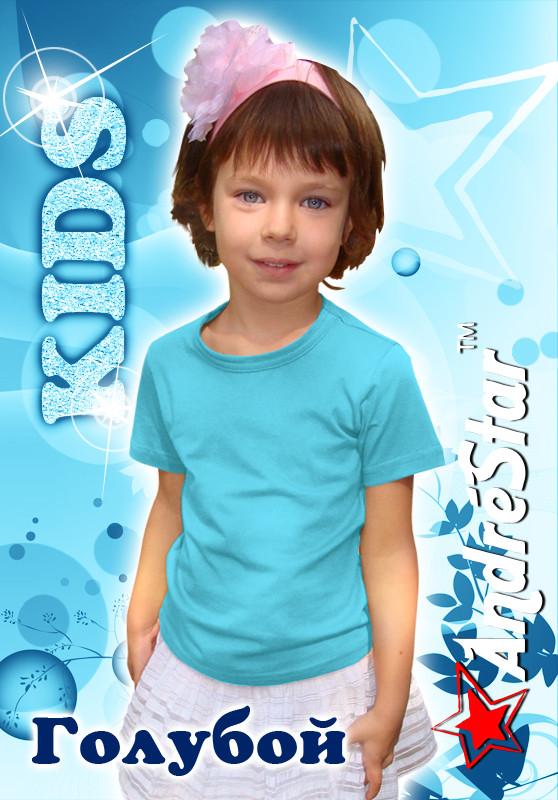 Розница футболка детская однотонная