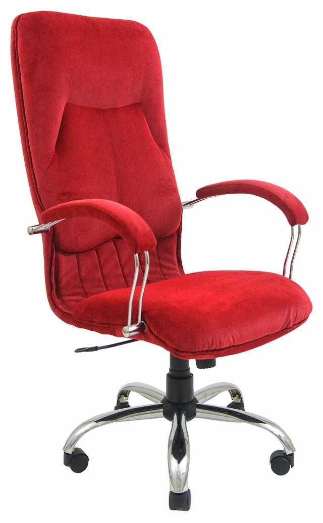 Кресло Никосия Хром красная