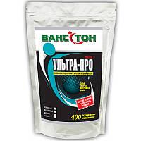 Протеин Ванситон Ультра Про (400 жевательных таблеток) Ванситон