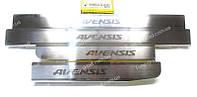Накладки на пороги Toyota Avensis 3 (накладки порогов Тойота Авенсис 3)