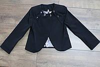 Пиджак для девочек  122 рост