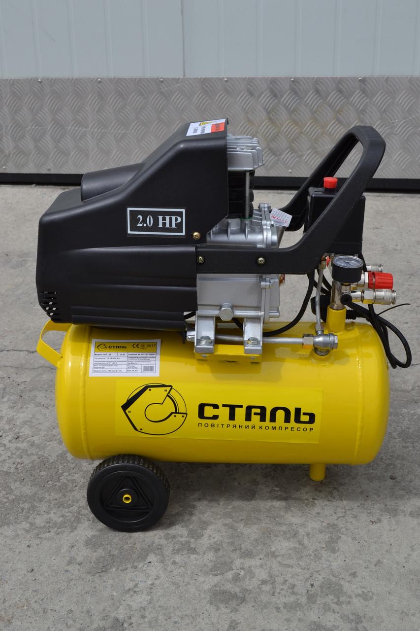 Компресор КСТ-20 8 атм, 1,5 кВт, вхід 190 л / хв, СТАЛЬ 20л