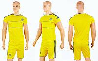 Форма футбольная детская УКРАИНА CO-1006-UKR-13Y (полиэстер, р-р XS-XL, желтый)
