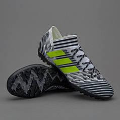 Сороконожки Adidas Nemeziz Tango 17.3 TF BB3657 (Оригинал)