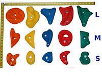 Набор зацепов для скалодрома 5 штук L-размер