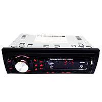 Автомагнитола MP3 8225 ISO
