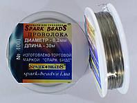 Жесткая проволока. Серебро 0,2 мм 30 метров , фото 1