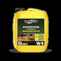 Антисептик для древесины (усиленная защита) Kompozit W4, 1 л.