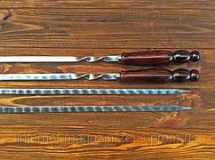 Шампур с деревянной ручкой  65 см