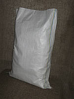 Мешки полипропиленовые белая с жето-голубой полоской 50кг