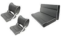 Комплект сидений для катера 1082051+1052049 темно-серый