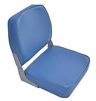Сиденья низкое синее