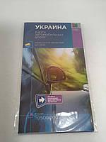 акКРТ ММ Авто Украина (1:1 500 000) Україна РУС Карта автомобильных дорог