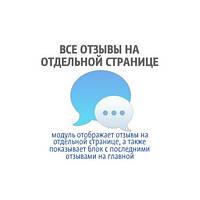 Отзывы покупателей о интернет магазине decorpresent.com.ua