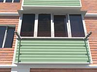 Внешняя сушилка для белья за балкон или окно.
