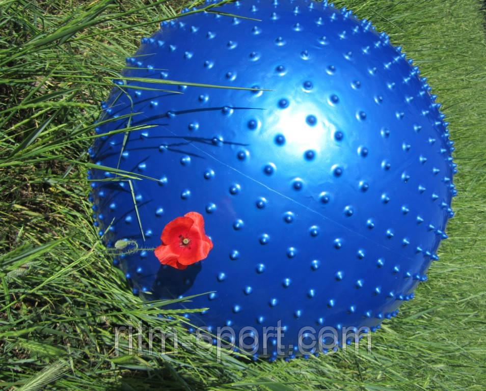 Мяч для фитнеса массажный d 75 см