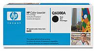 HP Q6000A (124A black) для CLJ 1600/2600/ 2605/CM1015/CM1017
