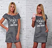Легкое платье в полоску в двух расцветках p-t90311