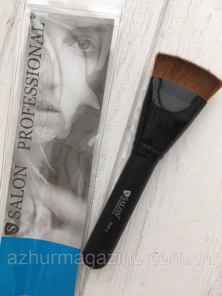 Кисть для пудры Salon Professional N18-2